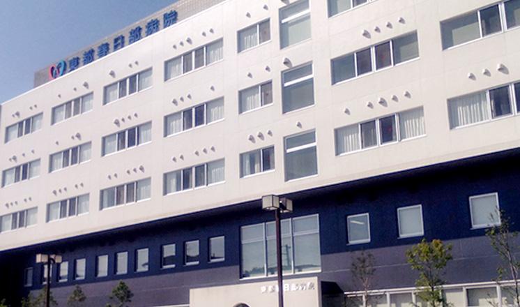 東都春日部病院イメージ